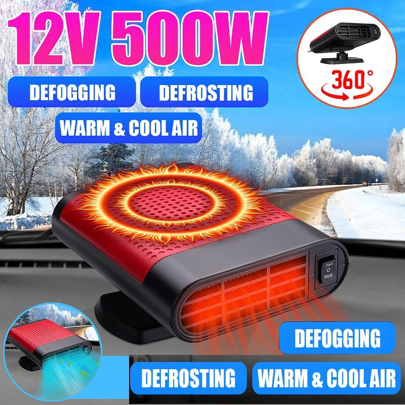 12В 500 Вт Автомобильный авто обогреватель очиститель воздуха охладитель сушилка Demister Defroster 2 в 1 горячий теплый вентилятор грузовик фургон