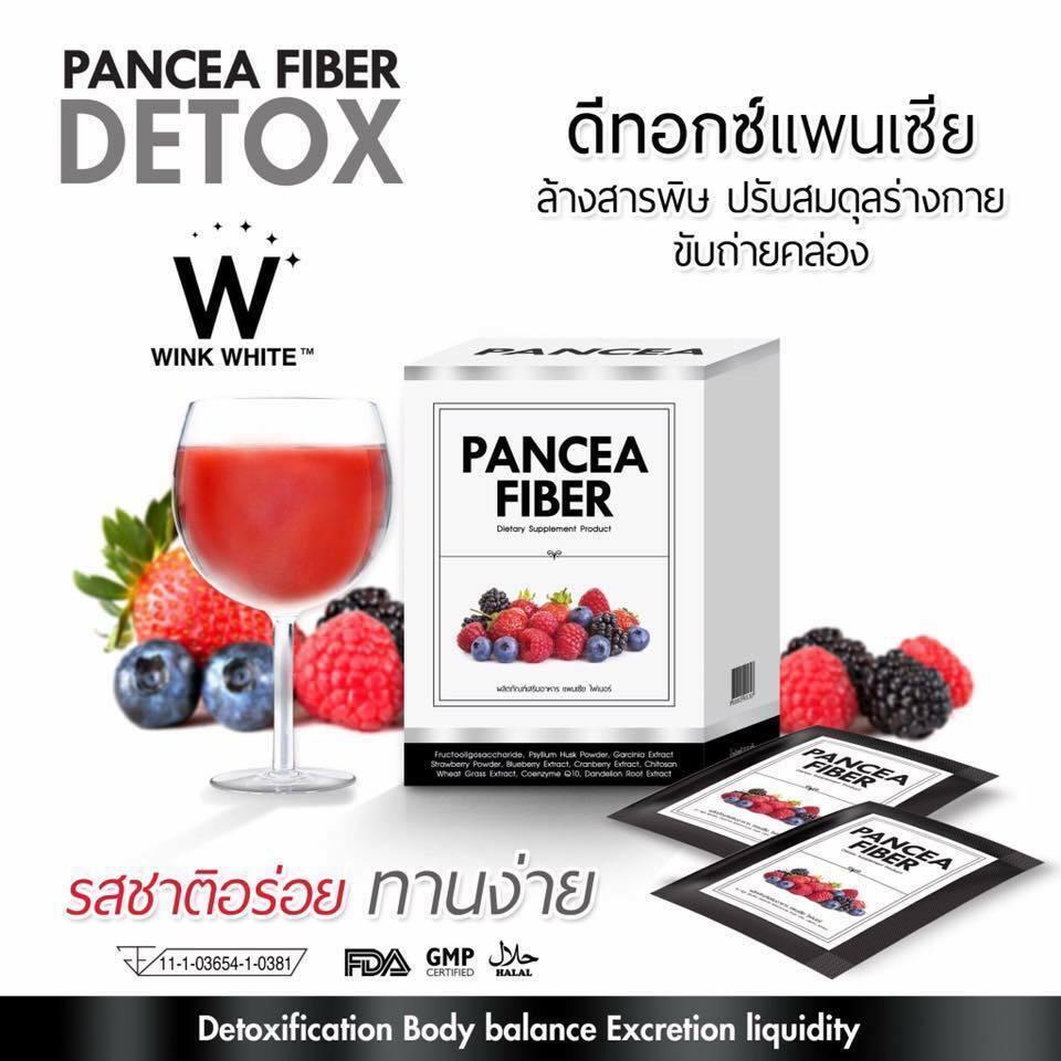 Fibra Detox suplemento dietético alta dieta Wieght Slin fast 7 bolsa/caja