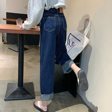 Spring and Autumn Jeans Women's Straight Tube Loose 2021 New Chic Hong Kong Style Small Man High Wai