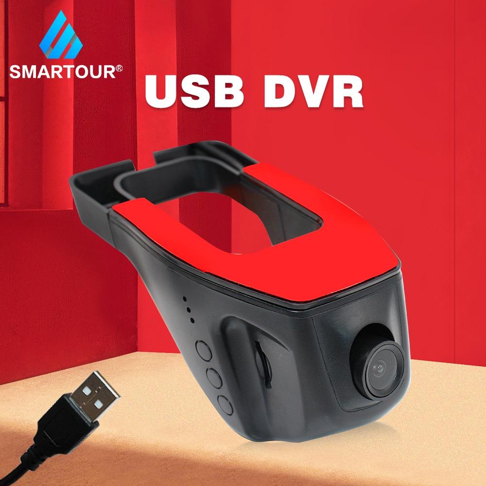 Smartour USB صغير HD 1080P مسجل قيادة السيارة كاميرا DVR السيارات الرقمية مسجل فيديو كاميرا سيارة ثنائية العدسة ل أندرويد متعددة