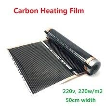 Film chauffant sous le sol à infrarouge en carbone   Toutes les tailles 220w/m2 AC220V tapis chaud coréen