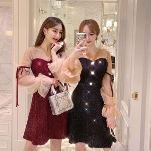 Bella Philosophy 2020 Women Korean Patchwork A Line Dress Lady Elegant Robe Fashion Female Clothing High Waist Party Dress