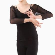 2020 Women Ballet Dance Tops Adult Stretch Soft Mesh Tops Gymnastics Dance Coat Top Selling Sexy Per