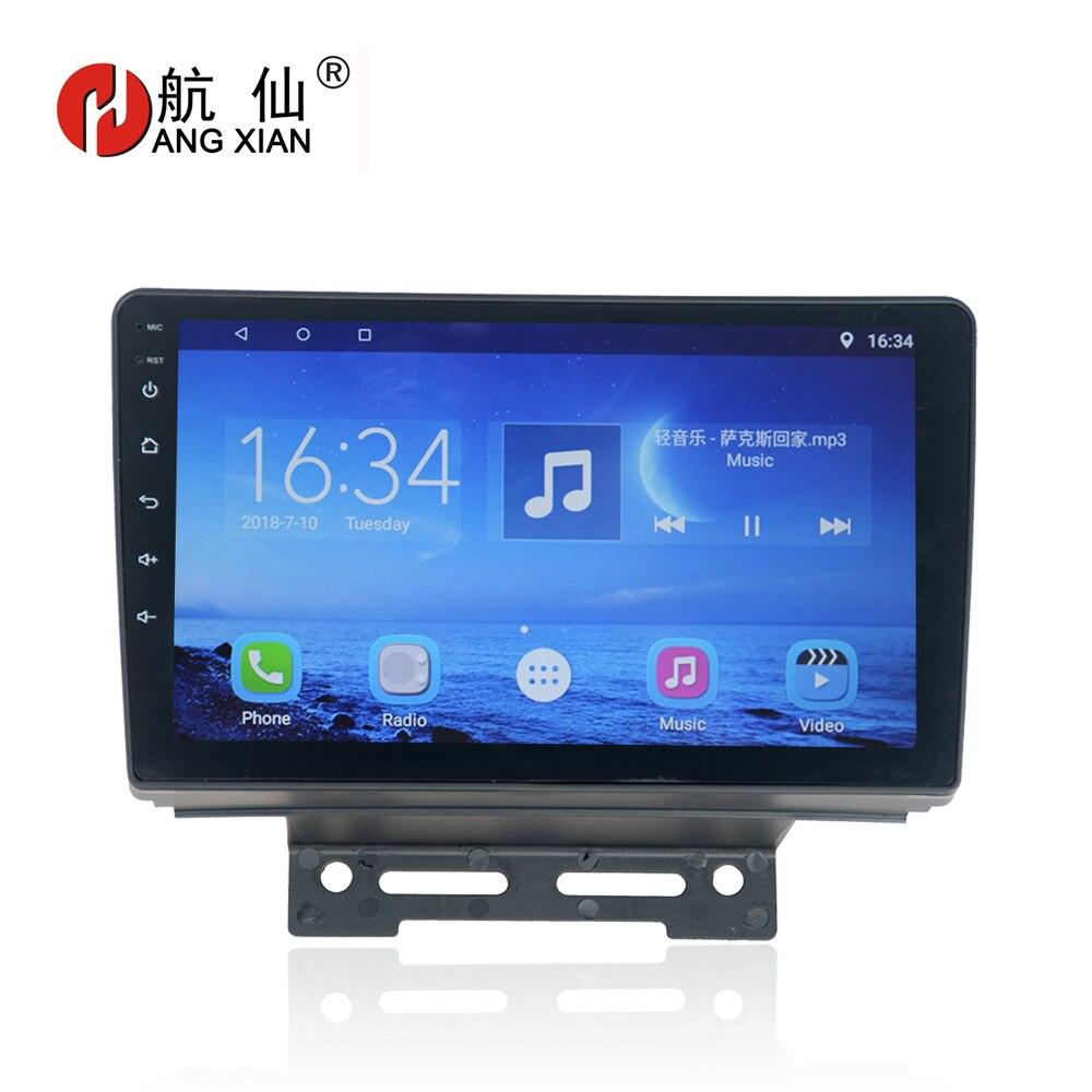 HANGXIAN 2 din producto de radio para coche android 7,0 dvd para coche Geely Emgrand EC7 2014-2016 reproductor de dvd para coche gps accesorios de auto de navegación