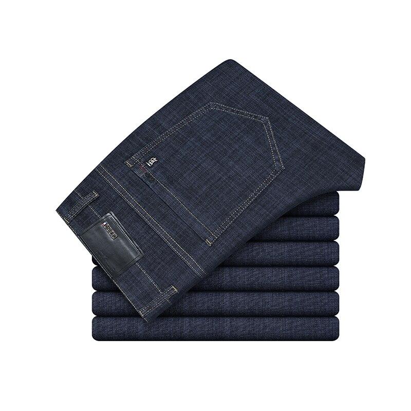 Мужские джинсы из ледяного шелка, Новинка осени 2021, синие, черные Стрейчевые джинсы, деловые повседневные брендовые джинсы, мужские бриджи, ...
