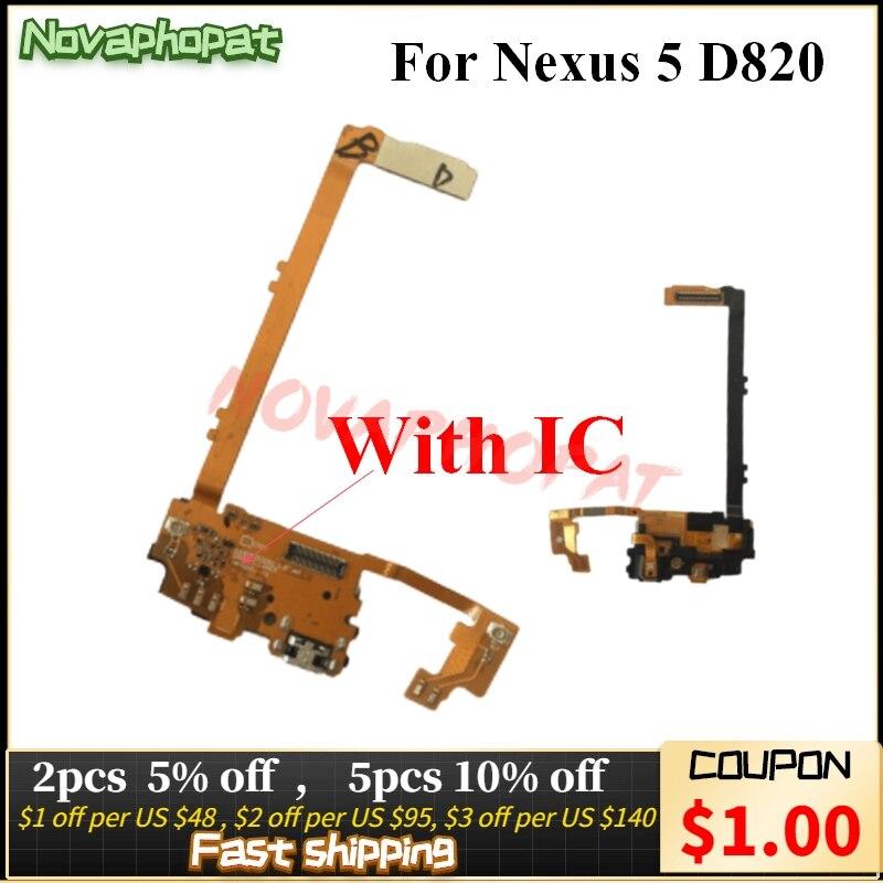 Cable flexible de carga novaphobat para Nexus 5 D820, Puerto cargador, Conector de clavija, Puerto Micro USB, reemplazo de Cable flexible