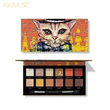 12 Colors Animal Eyeshadow Palette Cute Cat Dog Eyeshadow Loose Powder Women Foggy Makeup Cosmetics Paleta De Sombra