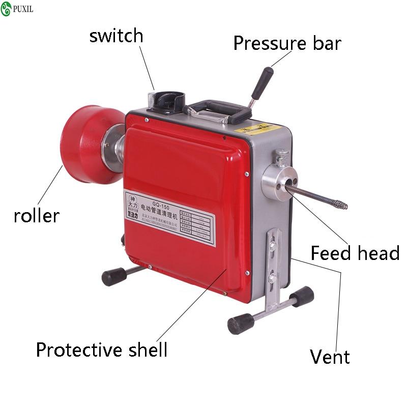 آلة تجريف الأنابيب الكهربائية 150A ، حفارة الصرف الصحي ، المرحاض ، تنظيف التجريف ، أدوات قناة المياه المنزلية ، جرافة المرحاض