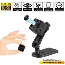 SQ11 Mini Camera 1080P Sensor Night Camcorder Motion DVR Micro Camera Sport DV Video Small Camera Fu