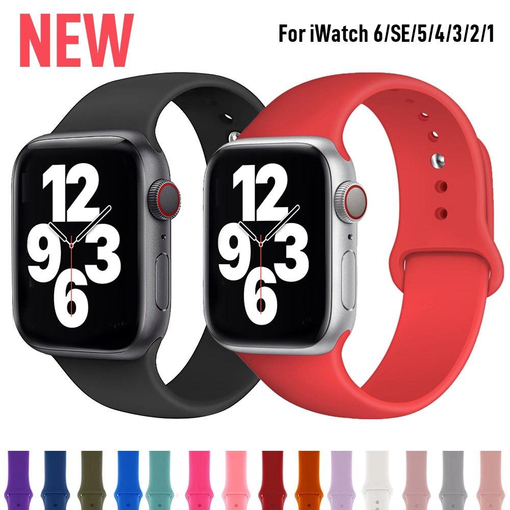 pulseira-esportiva-de-borracha-para-apple-watch-se-6-5-4-banda-44mm-40mm-pulseira-pulseira-acessorios-cinto-para-iwatch-serie-4-3-21-38mm-42mm