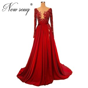 Robe De Soiree Beaded Party Dresses 2020 Illusion Neck Evening Gown For Wedding Turkish African Couture Long Sleeve Prom Dresses