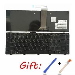 Ru preto novo teclado do portátil russo para dell n5050 5040 n7520 vostro v3000 v3360d v3450d v3460d v3560d