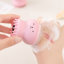 Face Cleaning Brush Beauty Tool Cute Jellyfish Facial Cleansing Brush Facial Puff Massage Exfoliatin