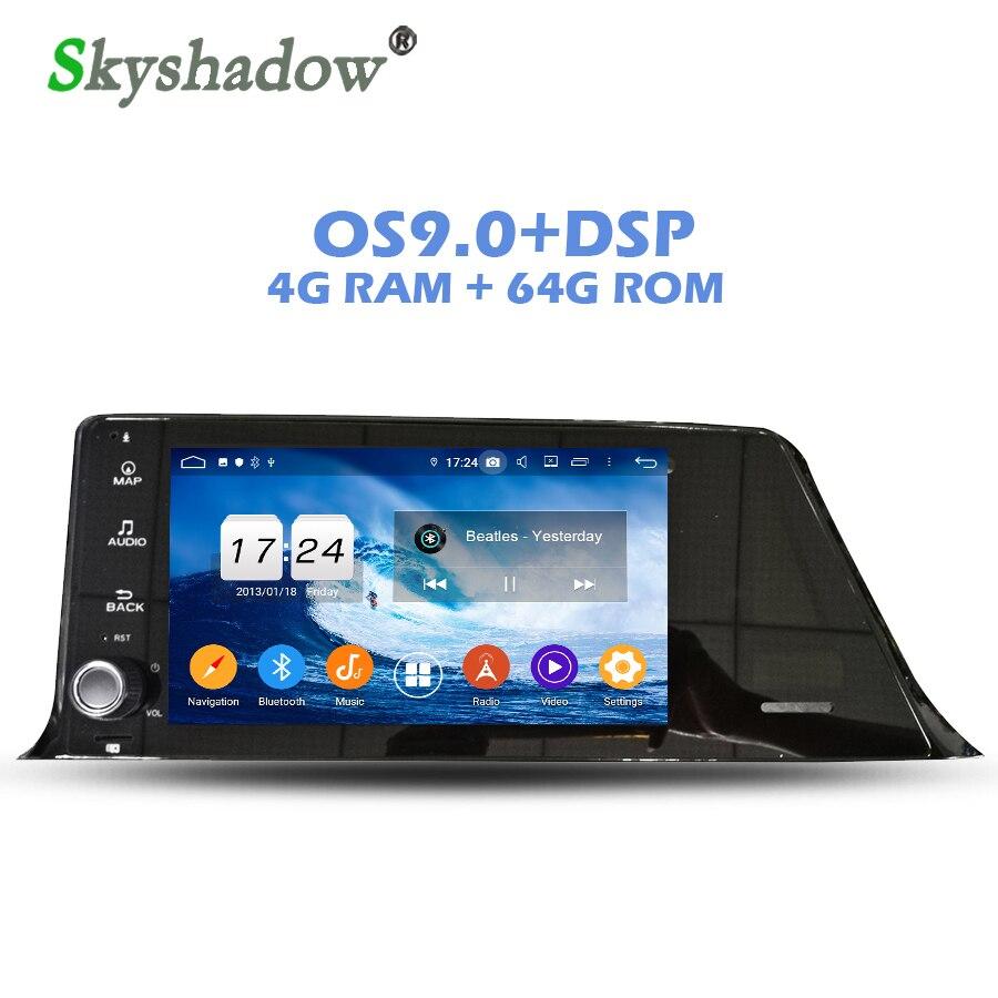 IPS DSP Android 9,0 4GB de RAM 64GB ROM reproductor de DVD de coche Wifi 4G Bluetooth RDS RADIO GPS mapa Toyota C-HR CHR C HR 2016 de 2017