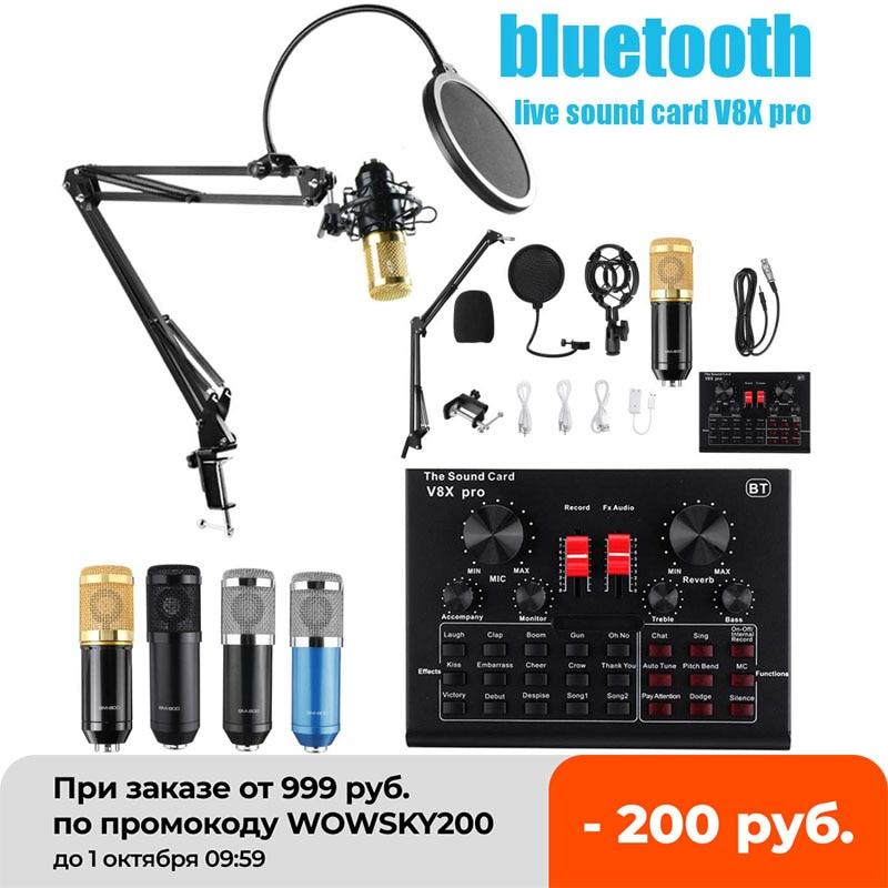 BM800 برو ميكروفون خلاط الصوت dj منصة الميكروفون المكثف USB اللاسلكية كاريوكي KTV المهنية تسجيل لايف بلوتوث SoundCard