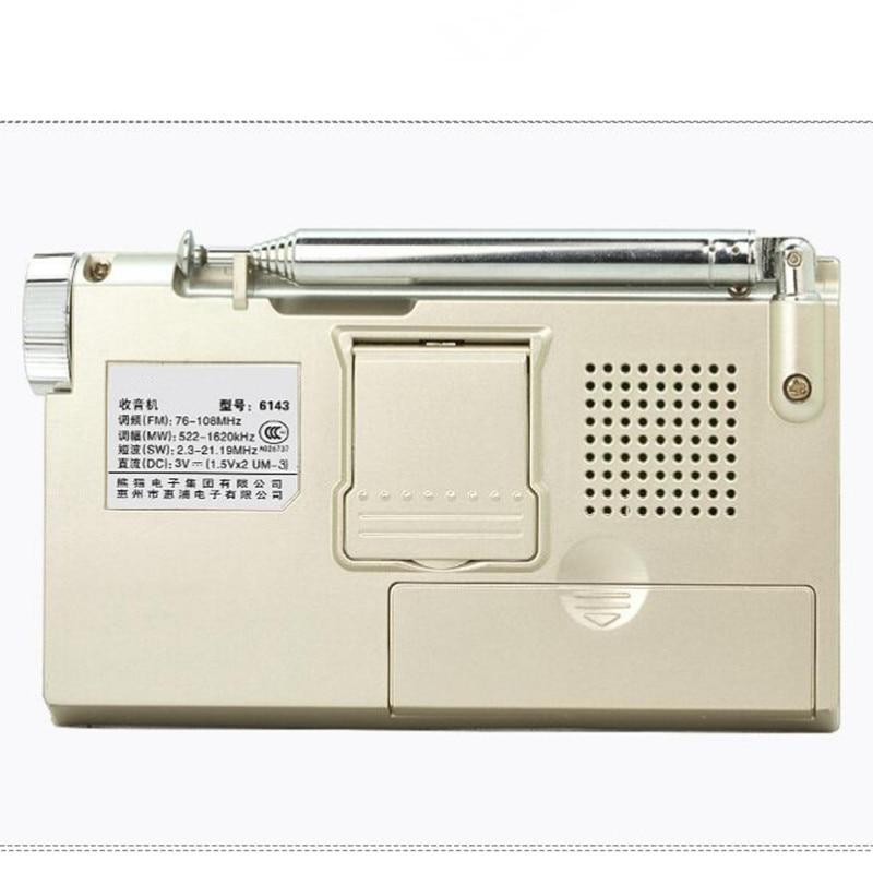Portable stereo DSP digital radio FM/MW/SW Full band radios time alarm clock headphone output external speaker broadcast horn enlarge