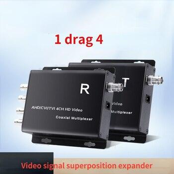 AHD/CVI/TVI Coaxial HD Quad Multiplexer 4CH Video Coaxial Multiplexer