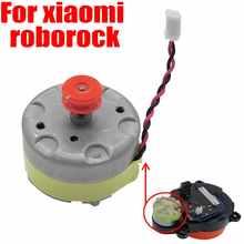 Моторы для робота-пылесоса XIAOMI mijia и Roborock S50, S51, S55, лазерный датчик расстояния LDS