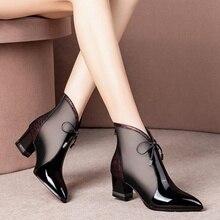 2020รองเท้าส้นสูงฤดูร้อนชี้รองเท้าแตะรองเท้าส้นสูงเซ็กซี่หญิงฤดูร้อนรองเท้า Breathable หญิงปั๊ม ...