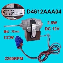 Para Siemens Bosch Electrolux Motor de ventilador de refrigerador D4612AAA01 D4612AAA04 DC12V 2,5 W Motor de refrigerador espaà a