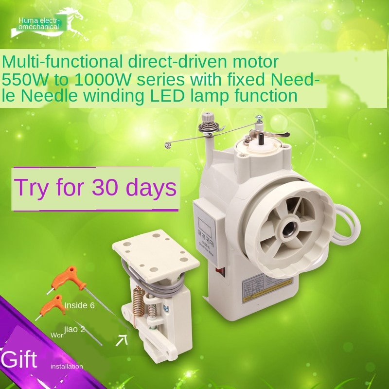 Industrial sewing machine modified direct drive motor servo flat car small motor speed 220v