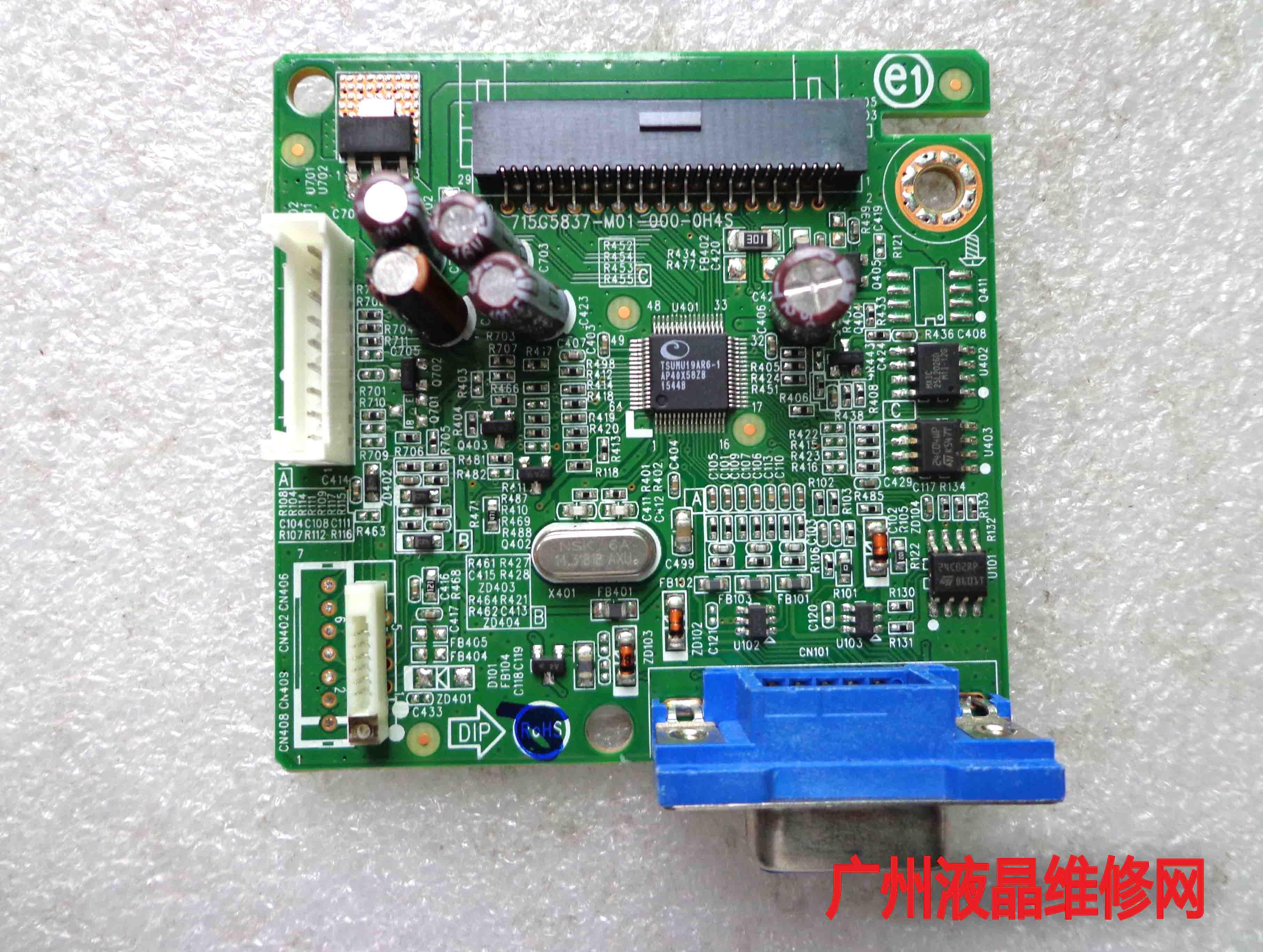 الأصلي هيوليت باكارد HP P191 محرك لوحة اللوحة 715G5837-M01-000-0H4S LM185WH2