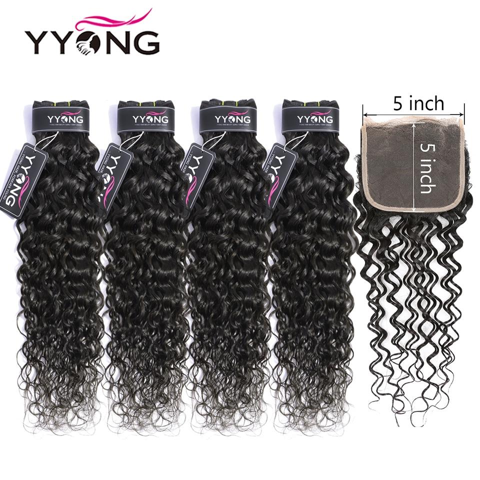 Yyong Hair 5x5 Closure With Bundles Malaysian Water Wave 3/4 Bundles With Closure Remy Lace Closure With Human Hair Weaves
