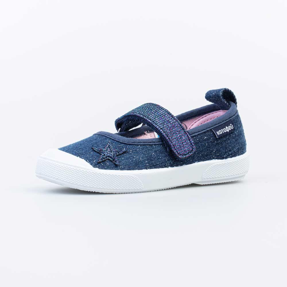 331184 12 синий туфли малодетско дошкольные текстиль
