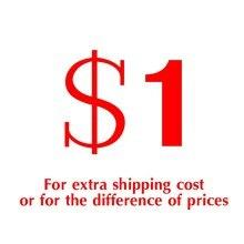 พิเศษค่าจัดส่งและความแตกต่างราคา