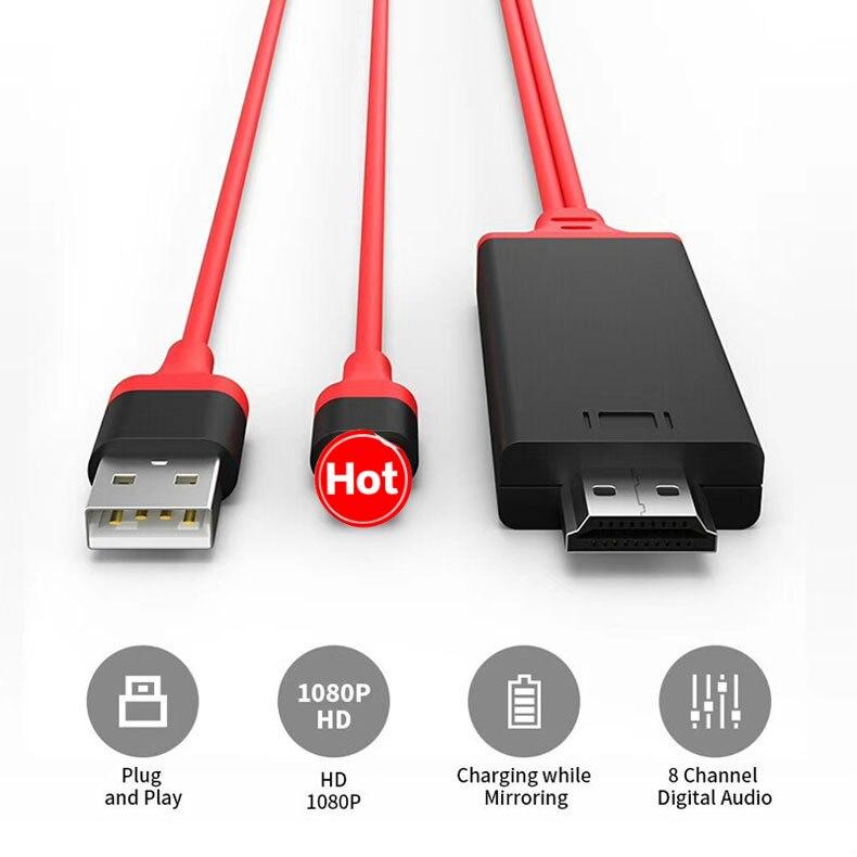 YKSTAR 1080pHD 2M USB TV stick toMI HDTV AV Cable adaptador para iPhone 7 7 Plus 6S 6 Plus 5S 5 Cable adaptador de carga 0,11