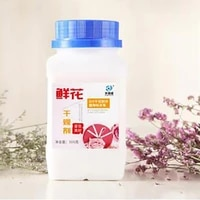 500g non toxic reusable silica gel sand desiccant crystals for flower drying diy craft flower silica gel