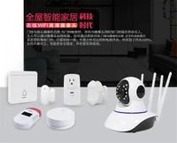Systeme dalarme de securite domestique sans fil  camera dome PTZ IP 2MP 1080P