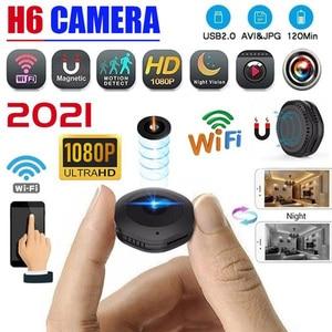 Mini DV WiFi Camera Home Security Camera HD 4K 1080P Night Vision Motion Detection Actie Camera motion Sensor Camcorder