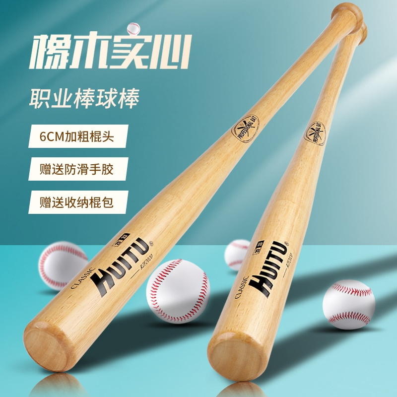 Wooden Baseball Bat Exercise Equipment Wood Baseball Bat Training Equipment Practice Bates De Beisball Baseballs BG50BB