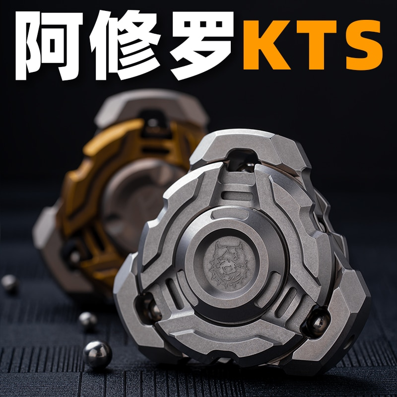 Finger Play Asura Composite Linkage Fingertip Gyro KTS Unknown Mortise and Mortise Three-Leaf Titanium Alloy Decompression Toy