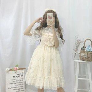 Summer Tea Party Dress Blue Beige Cosplay Tulle Dress Teens Cute Kawaii Soft Girl Anime Costume Ruffle Princess Dresses