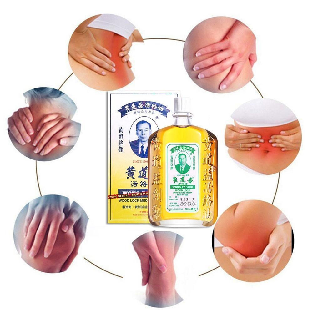 Authentic Chinese old brand safflower oil Body Massager /Joint Relaxation Pain essential Rheumatoid /Muscle Arthritis relie Y7Z0