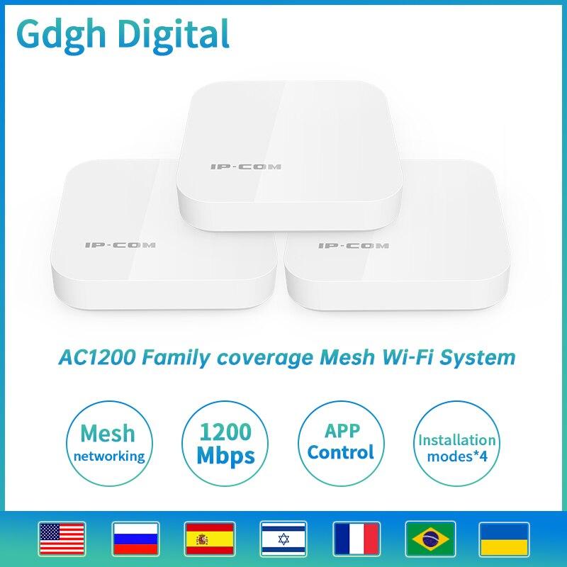 IP-COM полного доступа к домашнему двухдиапазонный сетки Wi-Fi гигабитный маршрутизатор AC1200M 2,4 г/5,0 ГГц Wi-Fi, Системы Беспроводной маршрутизатор и...