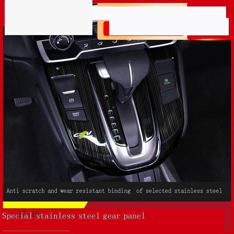 Tuning Decoration Sticker Auto Car Accessories Interior Gear Panel 2012 2013 2014 2015 2016 2017 2018 2019 2020 FOR Honda CRV enlarge