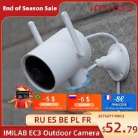 Ip-камера IMILAB EC3 для системы видеонаблюдения, 2K, с функцией ночного видения