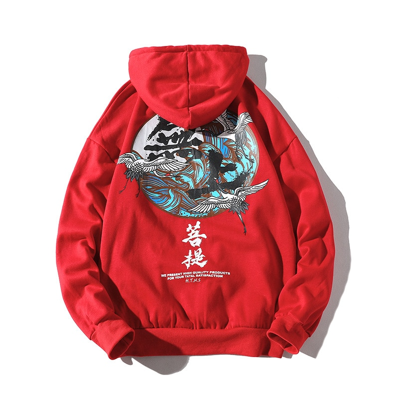 Chinese Style Trend Hoodie Men's Sweatshirt Hip-Hop Harajuku Ins Street Hedging Casual Student Coupl