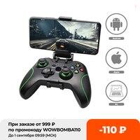 Беспроводной геймпад для PS3/IOS/Android Phone/PC/TV Box, джойстик, USB, контроллер для ПК, аксессуары для смартфонов