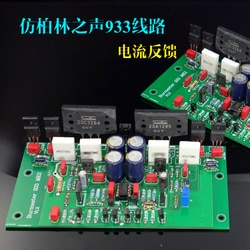 Novo clone burmester 933 power amp amplificador de feedback atual kit diy/placa acabada