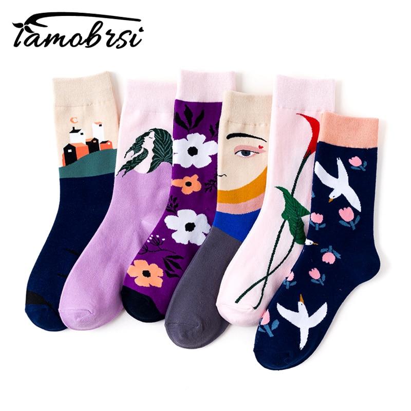Cute Kawaii Short Ladies Creative Flower Brand Streetwear Women Socks Warm Funny White Short Winter Cotton Happy Ankle Socks