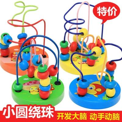 brinquedo educativo para criancas modelos de desenho animado micangas redondas pequenas de madeira
