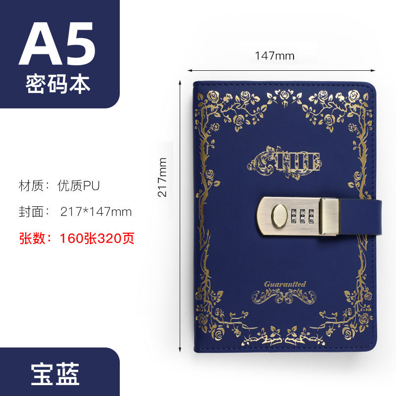 Retro password book with lock diary book art notebook hand account book notepad thickened stationery hand account book