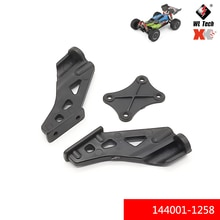WLtoys 1:14 144001 144001-1528 Rear wing fixed bracket assembly RC car R/C Spare Parts Accessories M