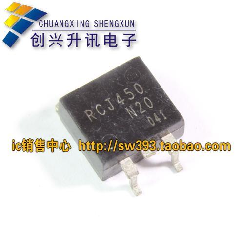 Libre de RCJ450 plasma lcd dedicado FET a-263