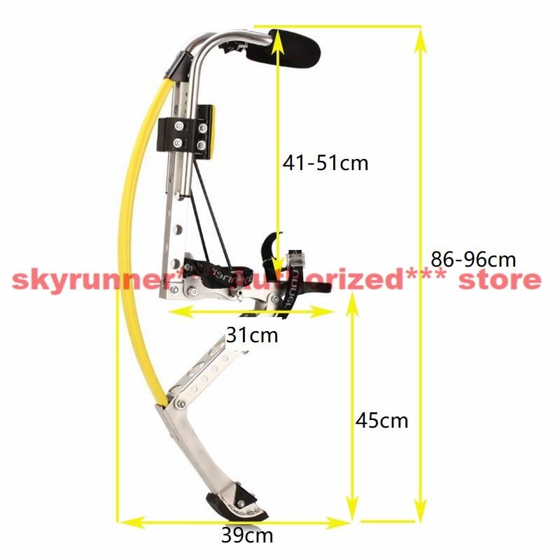 Skyrunner-ركائز القفز للرجال ، ركائز القفز ، ركائز اللياقة البدنية ، اللون الأصفر ، 1111