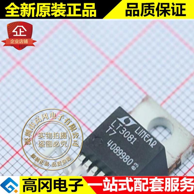 5 piezas LT3081IT7 # PBF linear Technology, TO220-7 LT3081 LDO